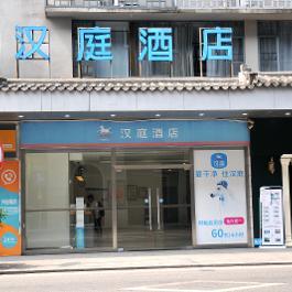 汉庭惠州西湖景区酒店(原桥东合江楼店)360全景图