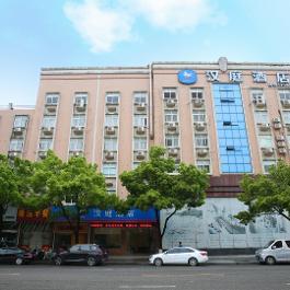 汉庭象山客运中心酒店360全景图