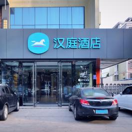 汉庭天长天润城酒店360全景图