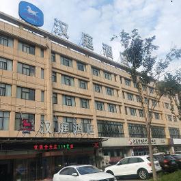 汉庭盱眙汽车站酒店360全景图
