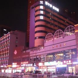 汉庭石家庄火车站西广场酒店360全景图