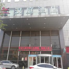 汉庭临沂临沭县酒店360全景图