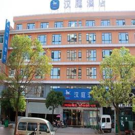 汉庭鄱阳湿地公园酒店360全景图