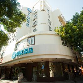 汉庭焦作解放中路酒店360全景图