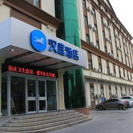 汉庭荣成成山大道酒店360全景图