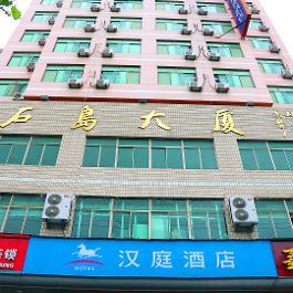 汉庭荣成石岛大厦酒店360全景图