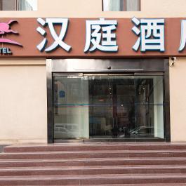 汉庭西宁湟光莫家街酒店360全景图