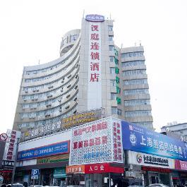 汉庭淮安淮海广场酒店360全景图