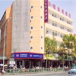 汉庭淮安淮海南路酒店360全景图