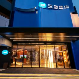 汉庭上海徐家汇漕宝路地铁站酒店360全景图