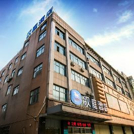 汉庭丹阳后巷镇酒店360全景图