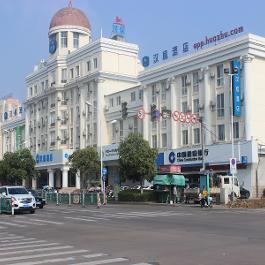 汉庭淮安第一人民医院酒店360全景图