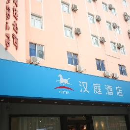 汉庭合肥金寨路安医附院酒店360全景图