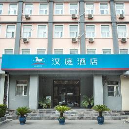 汉庭合肥逍遥津酒店360全景图