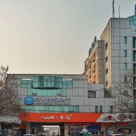 汉庭保定朝阳南大街酒店360全景图