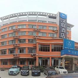 汉庭绍兴人民东路酒店360全景图