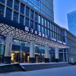 桔子水晶临沂市政府酒店360全景图
