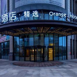 桔子精选常州步步高商业广场酒店360全景图