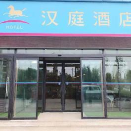 汉庭临沂费县蓝色港湾酒店360全景图