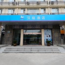 汉庭石家庄槐中路酒店360全景图