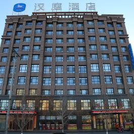 汉庭朝阳喀左酒店360全景图