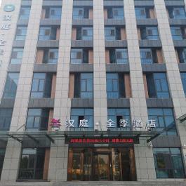 汉庭承德宽城神栗酒店360全景图