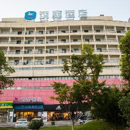 汉庭明光润溪城市广场酒店360全景图