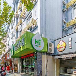 海友上海安亭昌吉路酒店360全景图