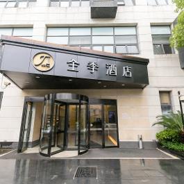 全季上海张江路地铁站酒店360全景图