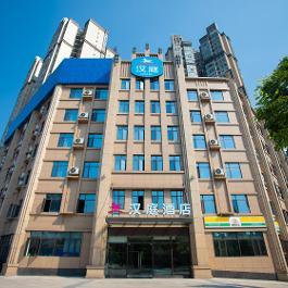 汉庭内江威远酒店360全景图