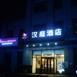 汉庭临沂蒙山大道酒店360全景图