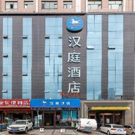 汉庭西宁火车站广场酒店360全景图