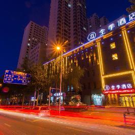 全季西宁火车站酒店360全景图