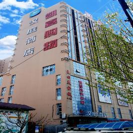 汉庭保定曲阳县酒店360全景图