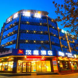 汉庭石家庄鹿泉海山南大街酒店360全景图