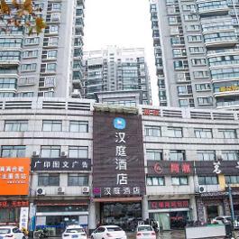汉庭合肥火车站北广场酒店360全景图