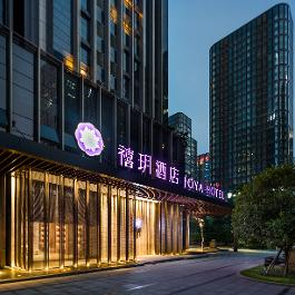 成都高新禧玥酒店360全景图