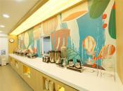 汉庭丹东鸭绿江江岸酒店360全景图