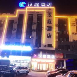 汉庭阜阳汽车北站酒店360全景图