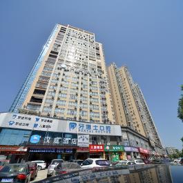 汉庭怀化河西酒店360全景图