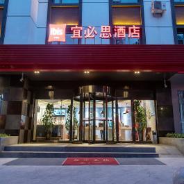 宜必思兰州安宁东路酒店360全景图