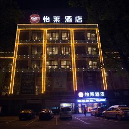 怡莱阜阳颍上县酒店360全景图