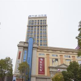 汉庭优佳淮安西安北路酒店360全景图