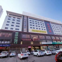 星程石家庄裕华东路酒店360全景图