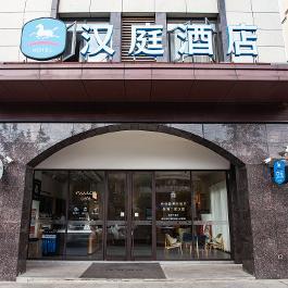 汉庭芜湖县百悦城酒店360全景图