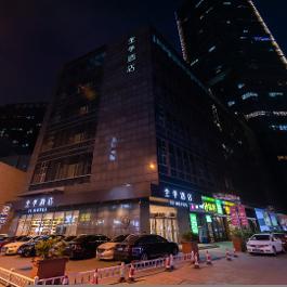 全季淮安苏宁广场酒店360全景图