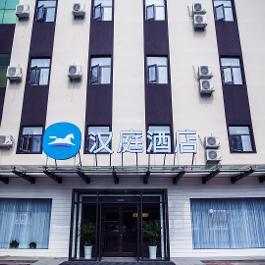 汉庭临沂罗庄通达南路酒店360全景图
