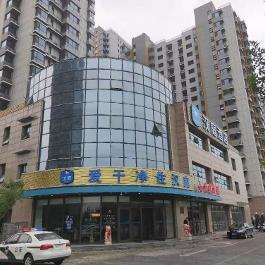 汉庭承德汽车东站酒店360全景图