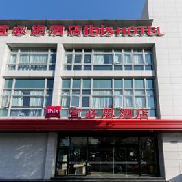 宜必思上海松江大学城文诚路酒店360全景图