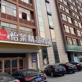 怡莱精品绍兴柯桥东方山水乐园酒店360全景图